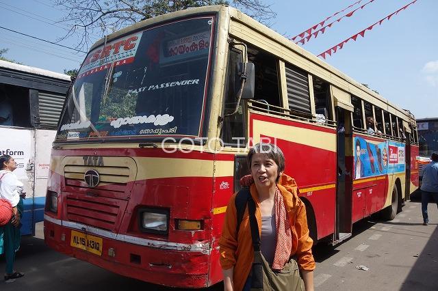 アレッピへのバス