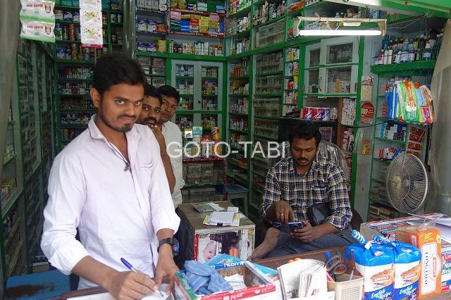 インド薬局