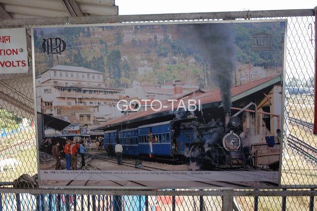 シリグリ駅