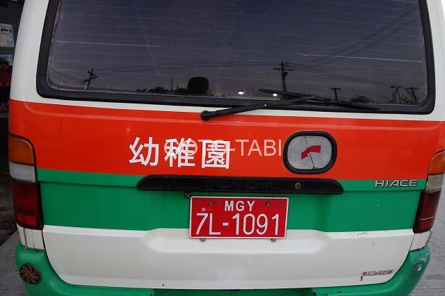 カレーミョのバス