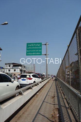 ミャンマー側出国