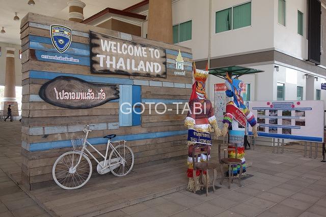 タイ国境ターリ