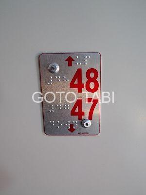 インド列車座席番号